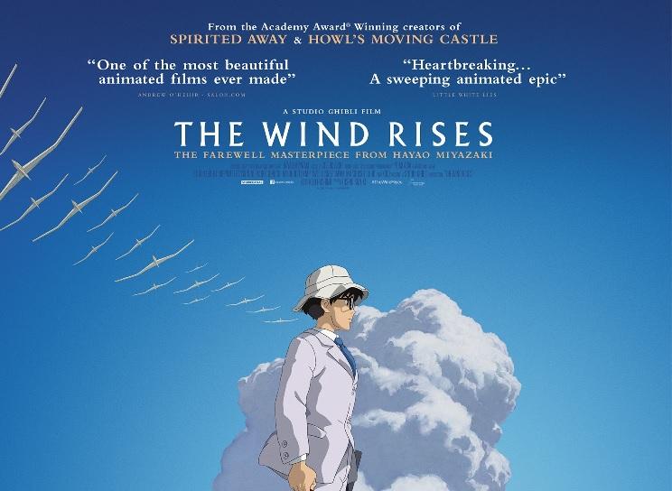 The Wind Rises Walkerwords