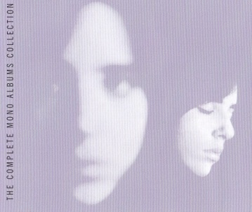 Laura Nyro, genius singer-songwriter – WalkerWords